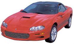 Polished Billet Front Grille | 1998-2002 Chevrolet Camaro